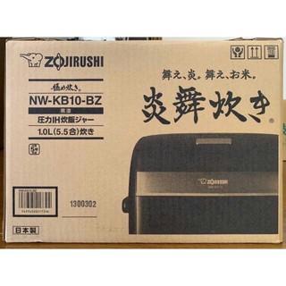象印 - 【新品未使用未開封】象印 圧力IH炊飯ジャーNW-KB10-BZ