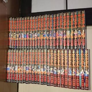 シュウエイシャ(集英社)のキングダム 24巻〜57巻(全巻セット)