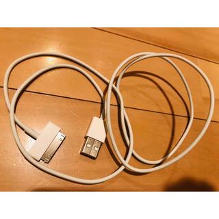 アイポッドタッチ(iPod touch)のiPod 充電器 純正品(バッテリー/充電器)