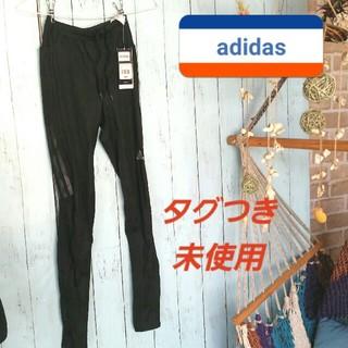 アディダス(adidas)のレギンス(レギンス/スパッツ)