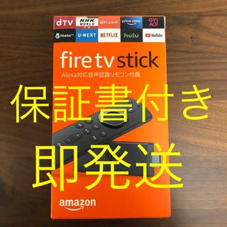 fire tv stick(その他)