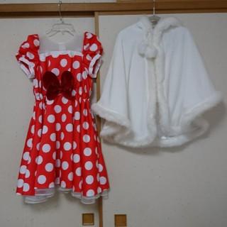 ディズニー(Disney)のビビディバビディブティック ミニー ドレス ケープ  ワンピース(ドレス/フォーマル)