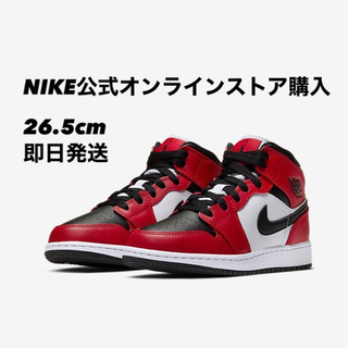 NIKE - NIKE AIR JORDAN 1 MID BLACK-GYM RED 26.5