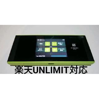 ●楽天UNLIMIT対応 HWD36 W05 SIMフリー グリーン
