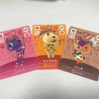 ニンテンドウ(任天堂)のキャラメル パッチ ブーケ amiiboカード セット(カード)