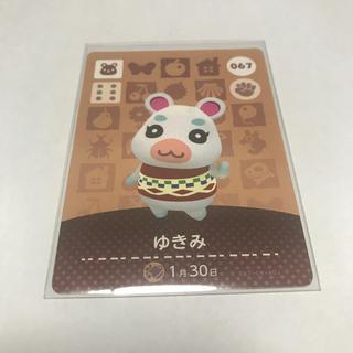 任天堂 - ゆきみ どうぶつの森 amiiboカード