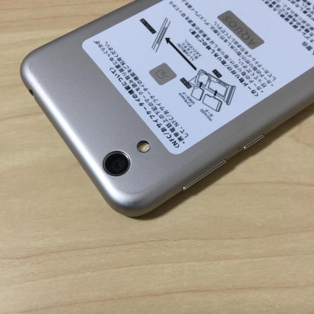 SHARP(シャープ)のdocomo AQUOS sense SH−01K SIMロック解除済み スマホ/家電/カメラのスマートフォン/携帯電話(スマートフォン本体)の商品写真
