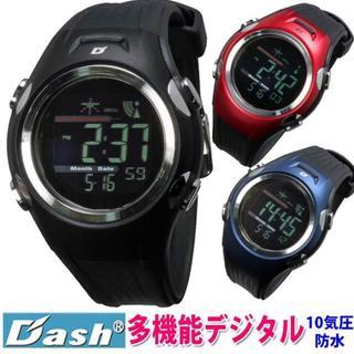 送料無料 メンズ 腕時計 電波 ソーラー DASH ブランド ウォッチ(腕時計(デジタル))