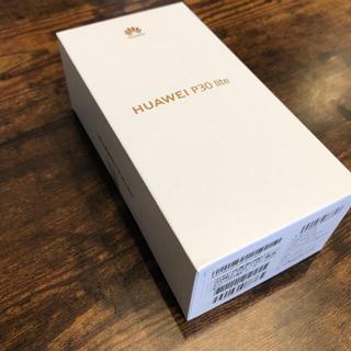 アンドロイド(ANDROID)の【新品未開封】HUAWEI P30lite SIMフリー ピーコックブルー(スマートフォン本体)