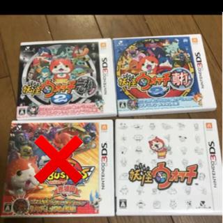 ニンテンドウ(任天堂)のパズドラZ 、妖怪ウォッチ 全部で13本セット(携帯用ゲームソフト)