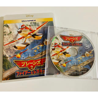 ディズニー(Disney)のプレーンズ2/ファイアー&レスキュー MovieNEX  DVDのみ(キッズ/ファミリー)