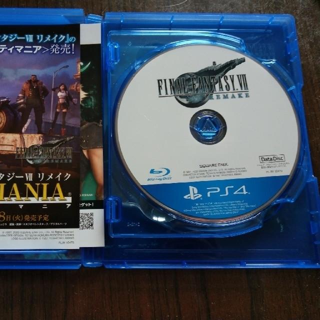 PlayStation4(プレイステーション4)のファイナルファンタジーVII リメイク PS4 エンタメ/ホビーのゲームソフト/ゲーム機本体(家庭用ゲームソフト)の商品写真