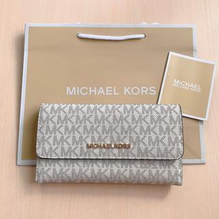 Michael Kors - 【新品】マイケルコース  長財布 ロゴ ホワイト