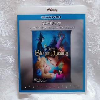ディズニー(Disney)の新品未使用♡ディズニー/眠れる森の美女 ブルーレイ 正規ケース付き(アニメ)