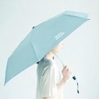 ジャーナルスタンダード(JOURNAL STANDARD)のSPRING 7月号 ブランド 特別付録JOURNAL STANDARD 折り(傘)