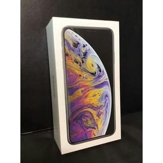 アイフォーン(iPhone)の期間限定【新品・未開封】iPhone XS MAX 512GB シルバー(スマートフォン本体)