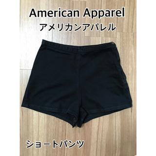 アメリカンアパレル(American Apparel)の▲AmericanApparel▲ アメリカンアパレル ショートパンツ 黒 (ショートパンツ)