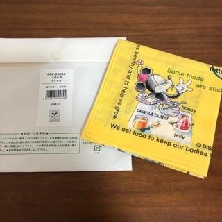 ディズニー(Disney)の【未使用】ディズニー 大判 ハンカチ 千趣会(ハンカチ)
