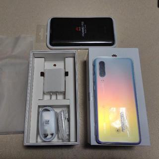 Huawei P30(スマートフォン本体)