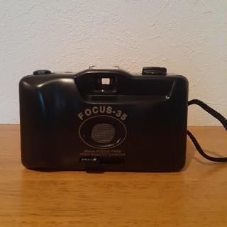 FOCUS SC-911 自動焦点35mmカメラ 新品未使用品(フィルムカメラ)
