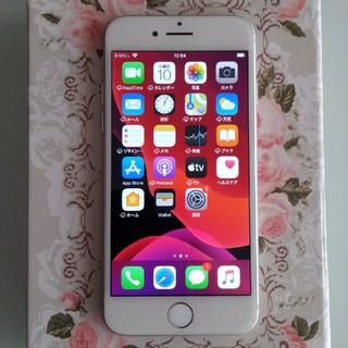 アイフォーン(iPhone)のiPhone8 64GB softbank(スマートフォン本体)