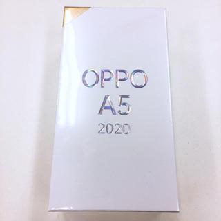 新品未開封 OPPO A5 2020 グリーン スマホ(スマートフォン本体)