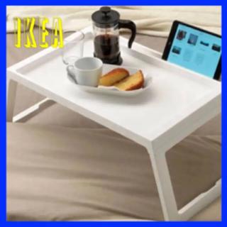 イケア(IKEA)のIKEA KLIPSK クリプスク トレイ テーブル ホワイト (コーヒーテーブル/サイドテーブル)