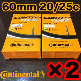 Continental Race28 仏式チューブ 60mm 2本セット(パーツ)