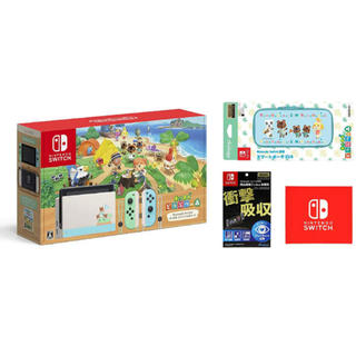 Nintendo Switch - あつまれどうぶつの森セット+フィルムポーチ