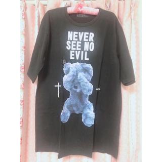 ミルクボーイ(MILKBOY)のMILKBOY(Tシャツ/カットソー(半袖/袖なし))