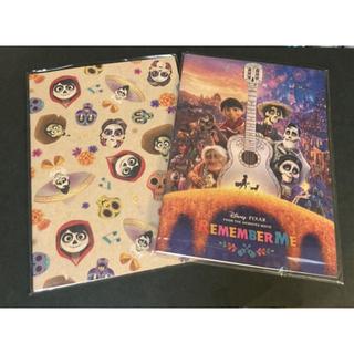 ディズニー(Disney)のリメンバー・ミー クラフトノート2冊セット(キャラクターグッズ)