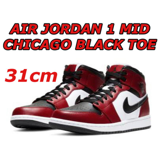NIKE - AIR JORDAN 1 MID CHICAGO BLACK TOE 31cm