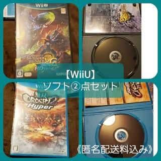 ウィーユー(Wii U)の【WiiU】ソフト②点セット【箱取説付】(家庭用ゲームソフト)