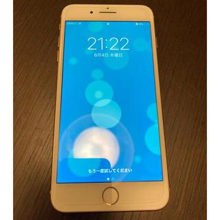 アップル(Apple)のiphone8plus 本体 64gb(スマートフォン本体)