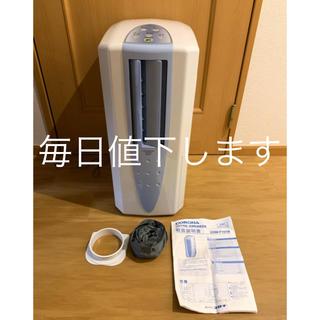 コロナ(コロナ)の美品 corona コロナ CDM-F1019 冷風衣類乾燥除湿機 2019年製(加湿器/除湿機)