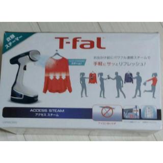 ティファール(T-fal)のDT3030J0(アイロン)
