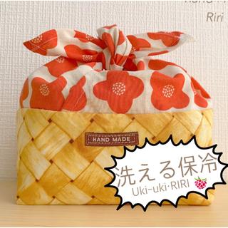 〔再販〕ピクニックバスケット[北欧・オレンジ](キッチン小物)