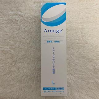 アルージェ(Arouge)のアルージェ モイスチャー ミストローション(化粧水/ローション)
