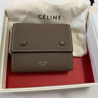 セリーヌ(celine)のCELINE セリーヌ 折り財布(財布)