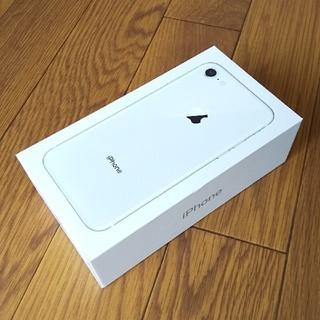 iPhone - 新品 未使用 iPhone8 本体 シルバー 64GB simフリー