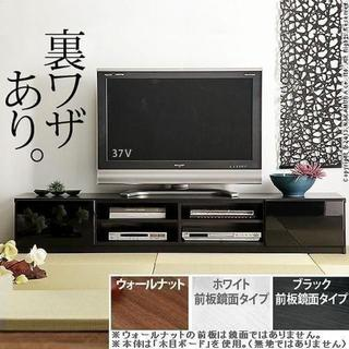 テレビボード【幅180cm】背面収納 キャスター付 テレビ台 TV台(リビング収納)