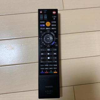 トウシバ(東芝)の東芝 HDD&DVDレコーダー リモコン SE-R0383 (DVDレコーダー)