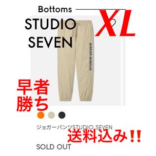 ジーユー(GU)の【新品★送料込み‼️】ジョガーパンツSTUDIO SEVEN ベージュ XL(その他)