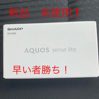アクオス(AQUOS)のAQUOS sense lite (SH-M05) Pink(スマートフォン本体)