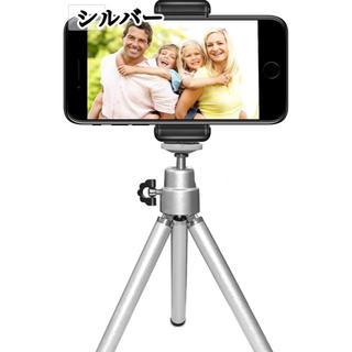 超激安 新品  ミニ 三脚 2段伸縮可 スマホ 携帯 超軽量 カメラ三脚 自撮り(自撮り棒)