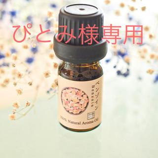 エッセンシャルオイル 5ml ゆず グレープフルーツ 40%ベンゾイン(エッセンシャルオイル(精油))