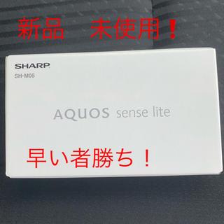アクオス(AQUOS)のAQUOS sense lite (SH-M05) Gold(スマートフォン本体)