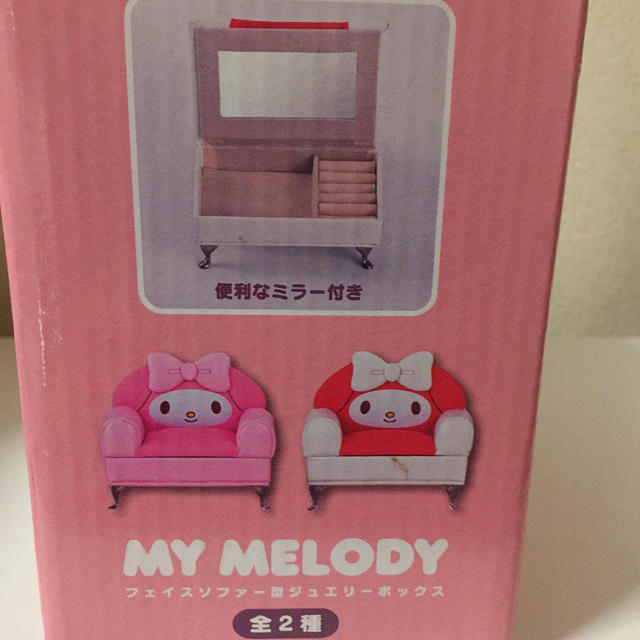 マイメロディ(マイメロディ)のマイメロディ ジュエリーボックス エンタメ/ホビーのおもちゃ/ぬいぐるみ(キャラクターグッズ)の商品写真