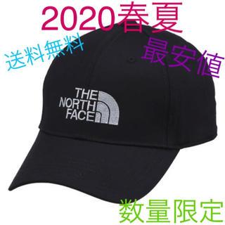 THE NORTH FACE - ノースフェイス キャップ  2020夏  ユニセックス  数量限定