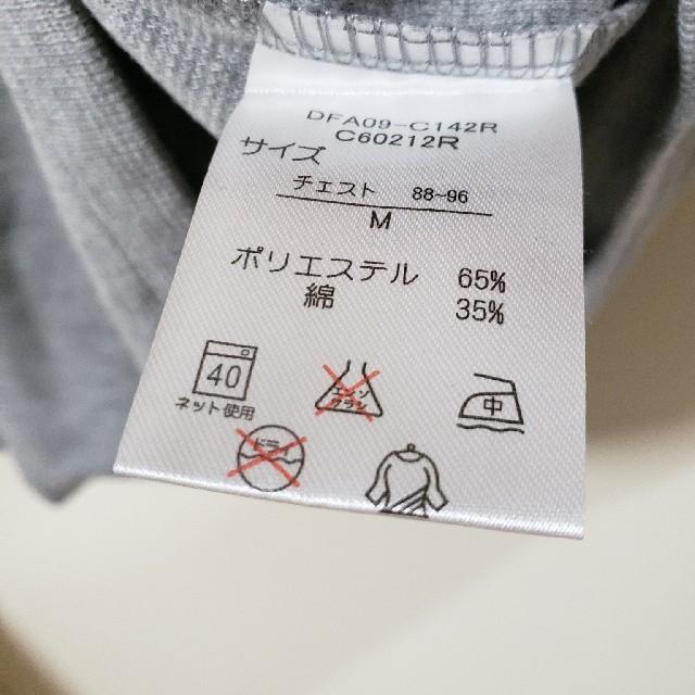 しまむら(シマムラ)の メンズ カットソー しまむら メンズのトップス(Tシャツ/カットソー(七分/長袖))の商品写真